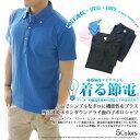 ポロシャツ ボタンダウンドライ ファッション トップス クールビズ