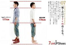 7cmアップPUレザーモックトゥシークレットワークブーツ