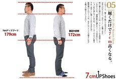 7cmアップ!チェック使い2wayマウンテンシークレットブーツ