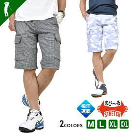 SALE ゴルフウェア メンズ おしゃれ パンツ ゴルフ ウェア ゴルフパンツ 春 夏 ハーフパンツ メンズ ショートパンツ メンズ 大きいサイズ 吸汗速乾 ストレッチ 迷彩 千鳥格子 ゴルフ吸汗速乾ストレッチカーゴタイプゴルフショートパンツ(CG-SNG701)