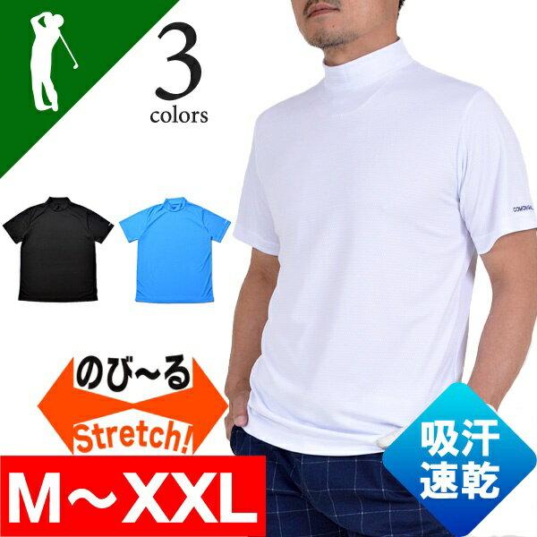 SALE ゴルフウェア メンズ おしゃれ 春 夏 大きいサイズ インナー アンダーシャツ メンズ 半袖 モックネック 吸水速乾 吸汗速乾 Tシャツ メンズ M〜XXL ブラック ブルー ホワイト メンズ吸水速乾半袖モックネックゴルフTシャツ(CG-SP706)