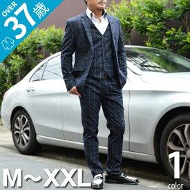 スーツ メンズ オシャレ セットアップ メンズ 入学式 卒業式 メンズファッション 秋 冬 スリーピース ウィンドウペン チェック ネイビー M〜XXL 股下78cm ビジカジ フォーマル ドレス カジュアル おしゃれウィンドウペンチェック3ピースセットアップ(JI-SUITS3A)