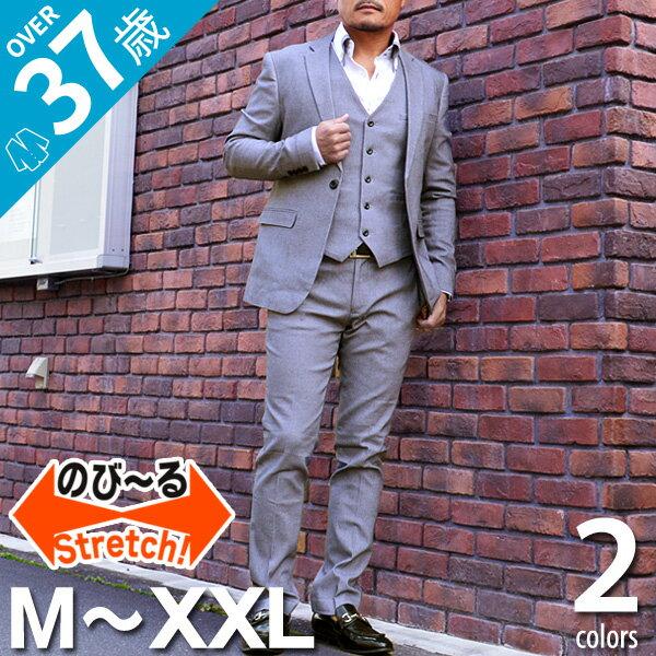 【ポイント10倍】 スーツ メンズ オシャレ スリム スリーピース 春 入学式 卒業式 セットアップ スーツ メンズ ストレッチ グレー グレンチェック テーパード M〜XXL 股下78cm ビジネス フォーマル ドレス カジュアル 大きいサイズ3ピースセットアップ(JI-SUITS3P)