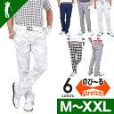SALE ゴルフウェア メンズ おしゃれ パンツ 秋 冬 ゴルフ ストレッチ カツラギ ゴルフパンツ 大きいサイズ メンズ 収…