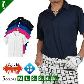 fcb20071903b1 ゴルフウェア メンズ 春 夏 おしゃれ 半袖 ポロシャツ ウェア トップス プレゼント ポロシャツ ゴルフ 吸汗速乾