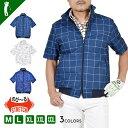 SALE ゴルフウェア メンズ ジャケット 春 秋 半袖 裏フリース おしゃれ 大きいサイズ ゴルフ ウェア ストレッチ スポ…