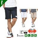 ゴルフウェア メンズ パンツ 春 夏 春夏 接触冷感 ショートパンツ ゴルフパンツ ハーフパンツ コーディネート メンズ …