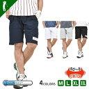 SALE ゴルフウェア メンズ パンツ 春 夏 ショートパンツ 伸縮 ストレッチ パンツ ズボン カジュアル メンズ ボトムス …