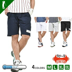 SALE ゴルフウェア メンズ パンツ 夏 ショートパンツ 伸縮 ストレッチ パンツ ズボン カジュアル メンズ ボトムス M〜XXL ブラック グレー ネイビー ホワイト グレンチェックCOOL MAXストレッチベイカーゴルフショートパンツ(CG-SNF908)