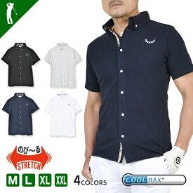 SALE ゴルフウェア メンズ ポロシャツ 春 夏 大きいサイズ COOL MAX クールマックス 吸汗速乾 トップス 半袖 ドライ スポーツウェア 大人 M〜XXL おしゃれCool MAX半袖オープンゴルフポロシャツ(CG-SP907NF)