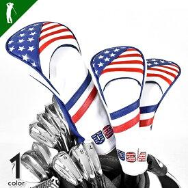 ゴルフ ヘッドカバー セット ゴルフ用品 プレゼント 父の日 カバー ウッド 1W FW 収納用品 スポーツ用品 メンズ ゴルフ グッズ 小物 オールシーズン メンズ おしゃれ星条旗柄PUレザーヘッドカバーセット(1W・FW・FW / 3Pセット)(IF-GF0047)