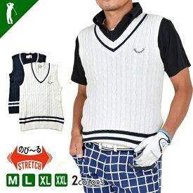 ゴルフウェア メンズ 春 夏 ゴルフ ベスト メンズ ゴルフウエア おしゃれ 大きいサイズ メンズ Vネック ベスト メンズ 秋 冬 カレッジ シンプル ネイビー ホワイト ゴルフ ニットベスト 綿 ケーブル編みチルデンコットンゴルフベスト(CG-BS546)