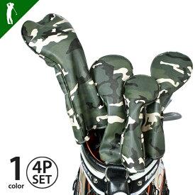 ゴルフ ヘッドカバー ゴルフ用品 カバー ウッド 迷彩 カモフラ カモフラージュ 1W FW UT 収納用品 スポーツ用品 メンズ ゴルフ グッズ 小物 オールシーズン メンズ おしゃれドライバー&フェアウェイウッドカバー迷彩柄4Pセット(IF-GF0065)