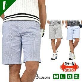 SALE ゴルフウェア メンズ パンツ 夏 ストレッチ ショート ズボン カジュアル おしゃれ ボトムス M L XL XXL ストライプ柄 ブラック ブルー ネイビードライ素材ストライプ柄ストレッチゴルフショートパンツ(CG-S0008)