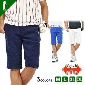 SALE 【送料無料】ゴルフウェア メンズ パンツ 夏 ストレッチ ショート ズボン カジュアル おしゃれ ボトムス M L XL XXL コーデュロイ ブルー ネイビー ホワイトコーデュロイストレッチゴルフショートパンツ(CG-S0010)