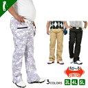 大きいサイズ ゴルフウェア 3L 4L 5L メンズ キングサイズ パンツ 春 秋 おしゃれ ゴルフパンツ ストレッチ 無地 迷彩…