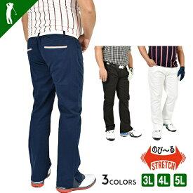 大きいサイズ ゴルフウェア 3L 4L 5L メンズ キングサイズ ローライズ パンツ 春 秋 おしゃれ ゴルフパンツ ストレッチ 無地 迷彩 股下73/76/79/82cmキングサイズローライズストレッチゴルフパンツ(CGK-GI014)