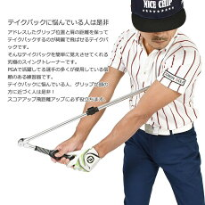 ゴルフスイングトレーナーゴルフチェックスティックトレーニング器具スイング強化ゴルフトレーニングバッグ大人2018golfおしゃれ飛ばし屋養成スイングトレーナー3(IF-GF0027)