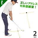 【 同梱不可 】ゴルフ メンズ スイング スイング練習 アドレス 練習 練習器具 器具 ウェア スイング矯正 素振り練習 …