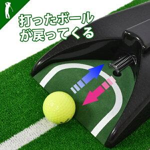 ゴルフ メンズ パッティング パッティング練習 自動 練習 練習器具 器具 パット 持ち運び ボールタッチセンサー 素振り練習 トレーニング 春 夏 秋 冬 golf 在宅 小物オートリターン機能付電