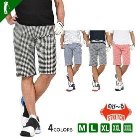 ゴルフウェア メンズ パンツ 夏 ストレッチ 父の日 ショート ズボン カジュアル おしゃれ ボトムス M L XL XXL ダイヤ柄 ブラック ネイビー レッド サックス総柄ストレッチゴルフショートパンツ(CG-S0011)
