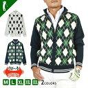 ゴルフウェア トップス セーター メンズ 秋 冬 アーガイル ゴルフニット 長袖 フルジップ スポーツウェア 大人 M L XL…