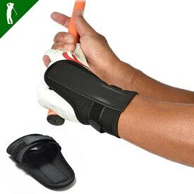 手首サポーター 手首 パット 修正 男性 女性 サポーター ゴルフ 軽減 スイング トレーニング golf手首の背屈を修正する手首サポーター(IF-GF0137)