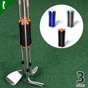 ゴルフ クラブケース ゴルフ用品 キャリアー ゴルフクラブコンパクトキャリアー 収納用品 スポーツ用品 6本収納 持ち…