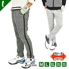 ゴルフウェア メンズ パンツ 秋 冬 ロングパンツ スライバーニット サイドライン ズボン カジュアル ミックスチャコール ミックスグレー おしゃれ 大きいサイズ M L XL XXL XXXL comongolf コモンゴルフスライバーニットサイドラインゴルフパンツ(CG-20018ST)