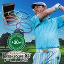 ゴルフ メンズ レディース スポーツ ネックレス メーカー ギフト プレゼント ゴルフ用品 おしゃれ スポーツ 飛距離ア…
