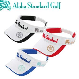 Aloha Standard (알로하 스탠다드) 챙