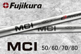 藤仓 MCI 铁 50-80 / 基本的握把,重新轴系劳动包括