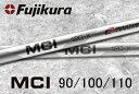 Fkmci90110 1