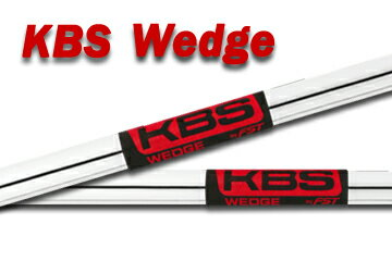 KBS Wedge 単品販売