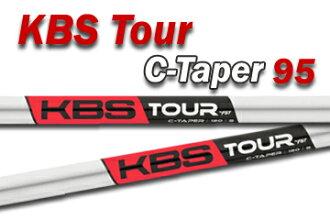 銷售KBS Tour C-Taper 95單物品