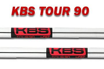 KBS Tour 90 単品販売