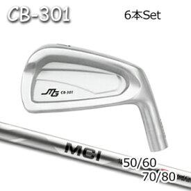 三浦技研(アイアン6本セット#5-PW/#6-GW)CB-301 + MCI 50/60/70/80(フジクラ)キャビティアイアン ミウラクラフトマンワールド ヘッドカスタム注文可能 Miura Golf