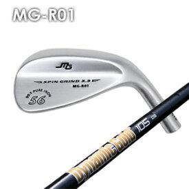 【カスタムオーダー】三浦技研MG-R01ウェッジ+DG105 ONYX Black【miura golf】
