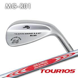 【カスタムオーダー】三浦技研MG-R01ウェッジ+NSPRO MODUS3 105【miura golf】