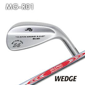 【カスタムオーダー】三浦技研MG-R01ウェッジ+NSPRO MODUS3 Wedge【miura golf】