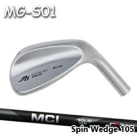 【カスタムオーダー】三浦技研MG-S01tour SG ウェッジ+MCI SpinWedge 105【miura golf】