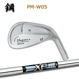 【カスタムオーダー】鋼 (三浦勝弘) PM-W05+XP 95【miura golf】