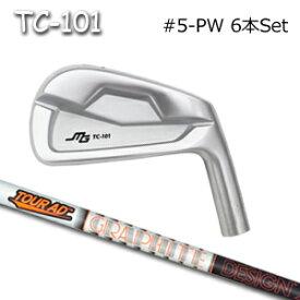 三浦技研(アイアン6本セット#5-PW)TC-101 + Tour AD(グラファイトデザイン)キャビティアイアン ミウラクラフトマンワールド ヘッドカスタム注文可能 Miura Golf