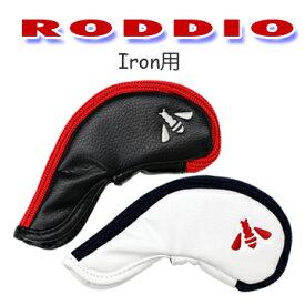 Roddio (ロッディオ) アイアン用ヘッドカバー 単品