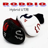 Roddio(ロッディオ)ユーティリティ用ヘッドカバー