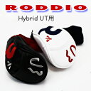 Roddio (ロッディオ) ユーティリティ用ヘッドカバー