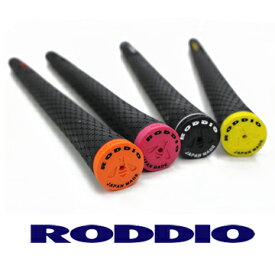 RODDIO x Perfect Pro X HOLD Rubber GRIP2019