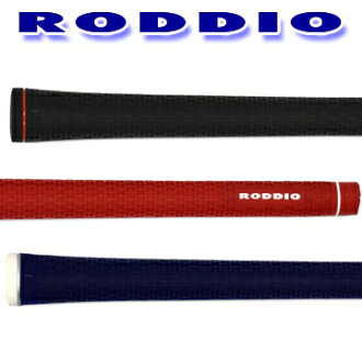 RODDIO x Perfect Pro X HOLD Rubber GRIP