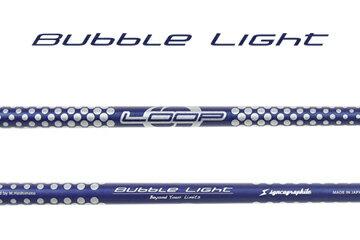 シンカグラファイト LOOP Bubble LIGHT/リシャフト工賃込