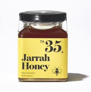 ジャラハニー TA35+ 250g 【送料無料】 完全無添加・非加熱の生はちみつ マヌカハニー超えの美味しさでギフトにも最適